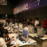 World online gamers' interests reach for the GNGWC2007 at Seoul