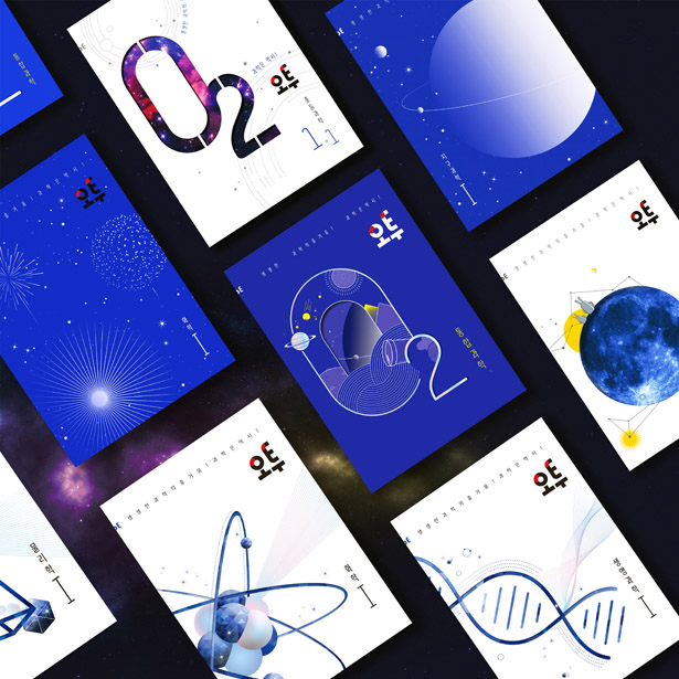 Science is O2 Student Workbook by Jaehun Kim and Hannah Park