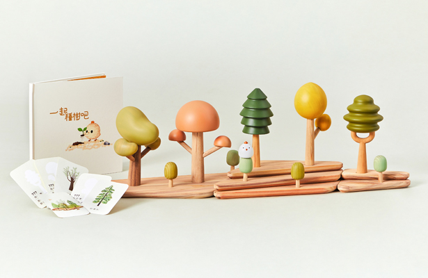 GrowForest Educational Learning Toy by Peishan Cai, Wanling Gao, and Haochun Hu - A' Design Award Design and Competition 2020 Winner