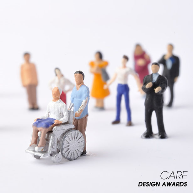 A' Futuristic Design Award Winners - Care Design Award