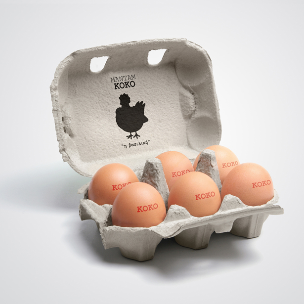 Avgoulakia Eggs Packaging by Antonia Skaraki - A'Design Award and Competition Winners 2018-2019