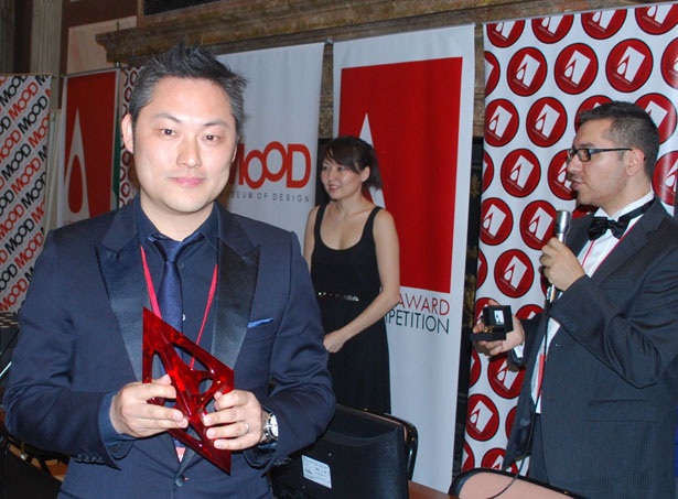 A' Design Awards & Competition 2015 - Early Call for Entries