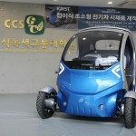 Armadillo-T Foldable Micro Electric Car by KAIST