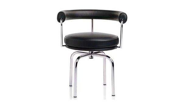 Bauhaus Swivel Chair