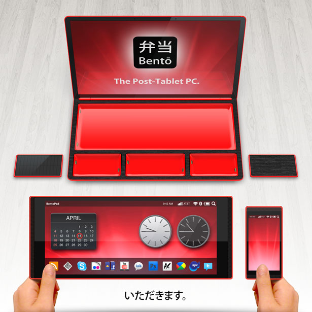 Bento Pad Post Tablet PC