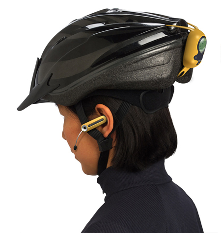 bikebug communication system