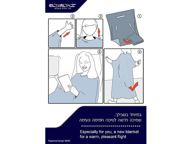 Blanket for Airlines by Gal Bulka and Idan Noyberg
