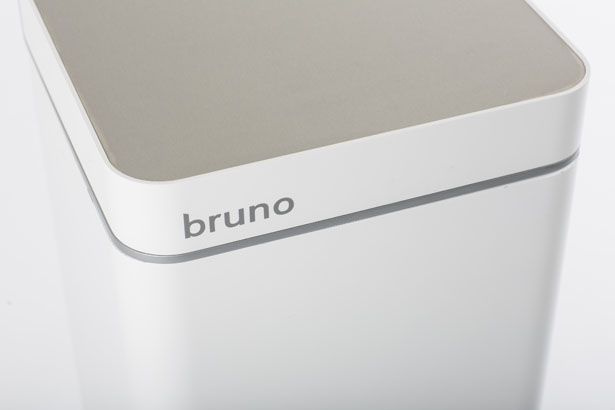 Bruno - Smart Trashcan and Vacuum in One by Poubelle LLC