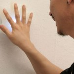 Bye-5 Room Light : Give Your Light High-5 To Turn On/Off