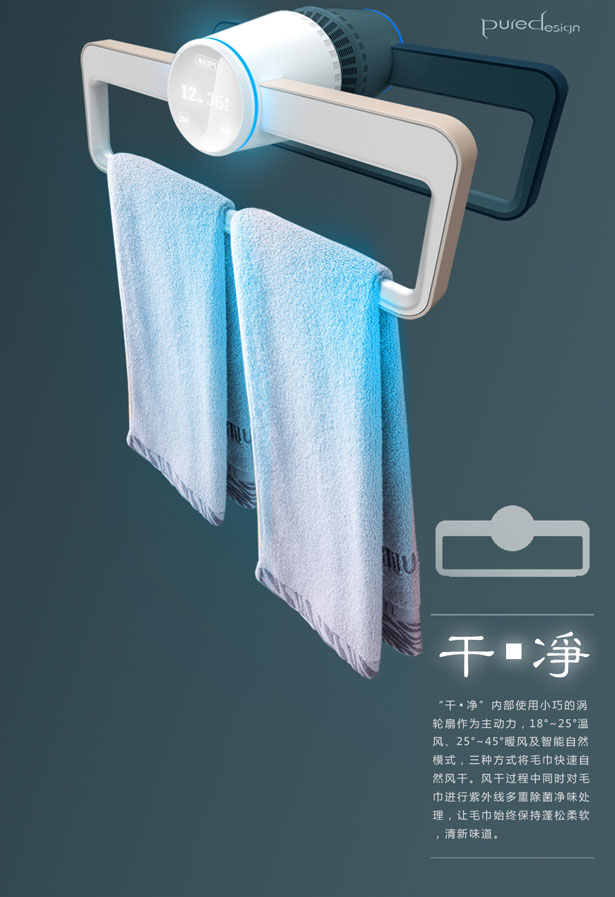 Dry and Clean Towel Warmer by PureDesign