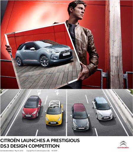 DS3 Design Competition Is Calling Innovative Designs From All Range Of Designers