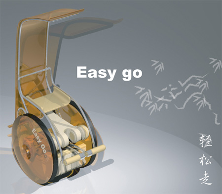easy go bike concept for elderly people