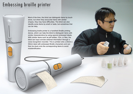 Embossing Braille Printer by Danni Luo