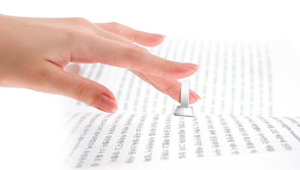 Eye Ring Braille Scanner by Jeong Yong