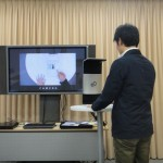 Next-Generation User Interface for Intuitive Touch-Based Operations by Fujitsu