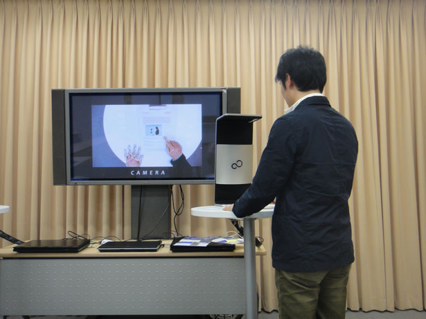 Future Touch Screen Interface by Fujitsu