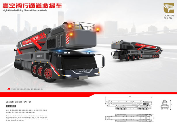 High Altitude Gliding Channel Rescue Vehicle by Guo, Haotian / Huang, Zhilong