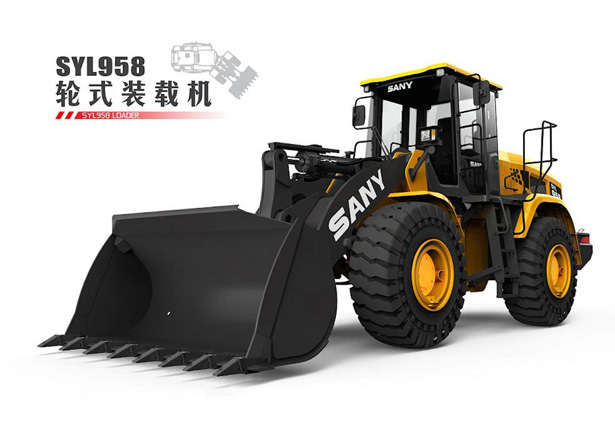 Golden Pin Design Award 2014 Winners - SYL958 Loader