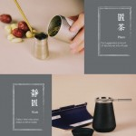 Modern HEI Tea Set Made of Chinese YiXing Clay Offers Better Tea Tasting Experience