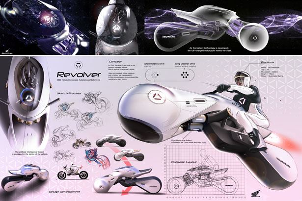 Futuristic Honda Revolver Concept Vehicle by Hongyup Song