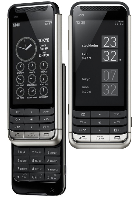 iida G9 mobile phone