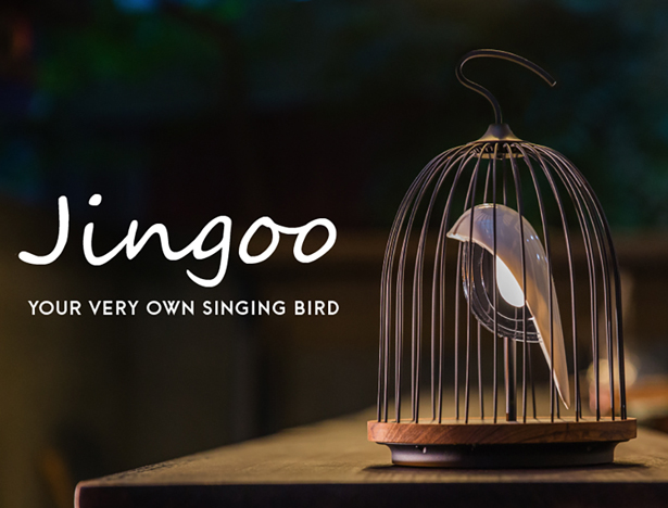 JinGoo - Transform Your Space with Music and Light by DAQI Concept