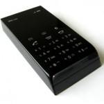 Key To Touch Cell Phone Can Transform Into A Full Fledged Keyboard