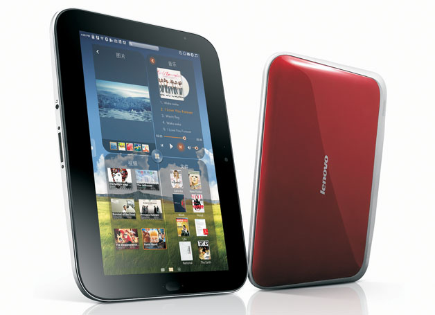 Lenovo Ideapad U1 Hybrid PC Offers You Freedom To Choose The Device for Any Activity