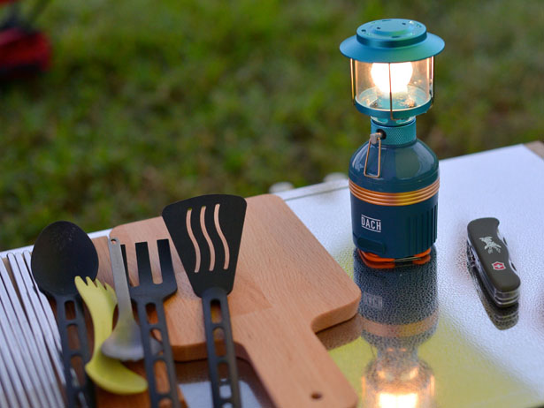 Lunar Multifunctional Lantern by DACH