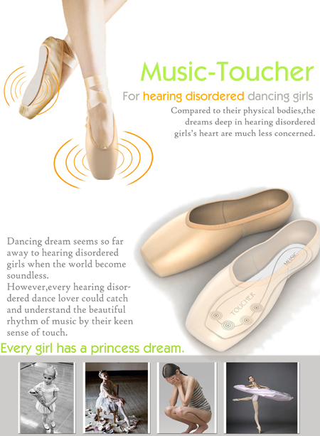 Music Toucher for Hearing Disordered Dancing Girls