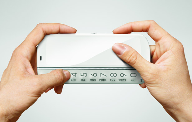 Nokia Easy - Mobile Phone for Elderly People by Bez Dimitri