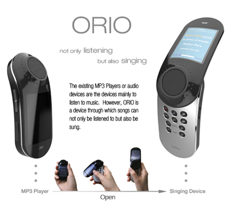 orio mp3 player