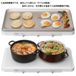 Panasonic Daily Electric Hot Plate Cooks Your Meal and Keeps Them Warm on Your Dining Table