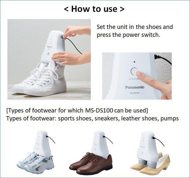 Panasonic MS-DS100 Shoe Deodorizer