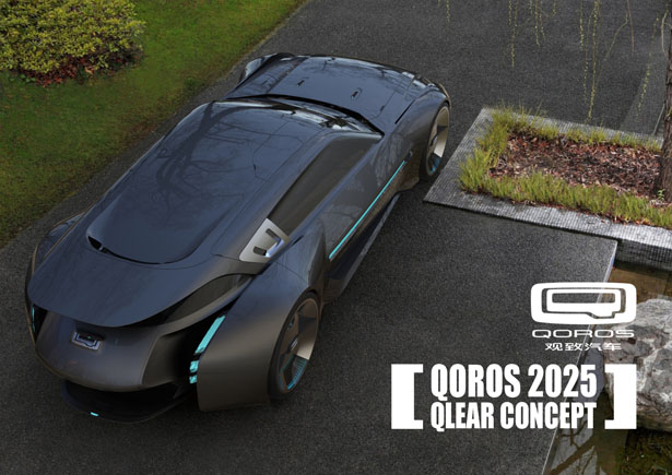 QClear Concept Car for Qoros by Yutong Wu