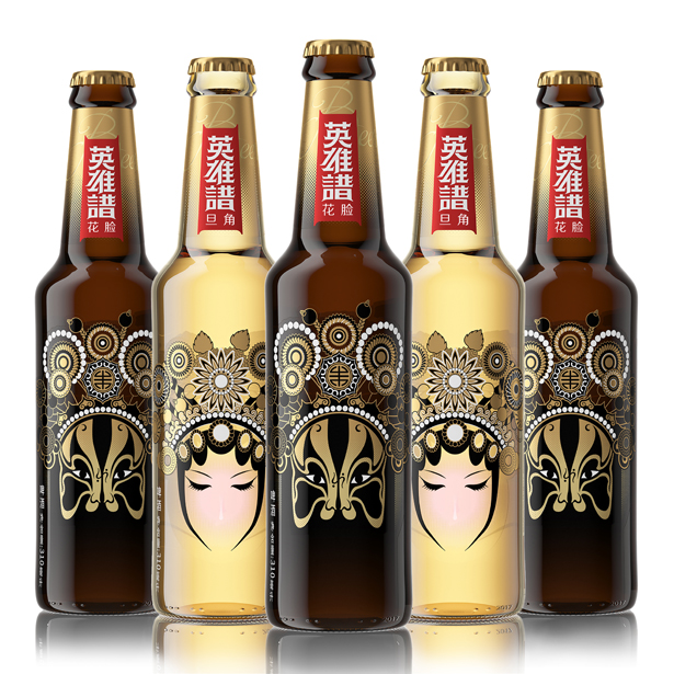 Snow Breweries-Ying Xiong Pu Beer by Tiger Pan - A' Design Award and Competition 2019 - Last Call for Entries