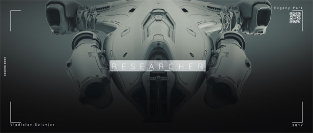 Futuristic Spaceship for Researchers by Evgeny Park and Vladislav Solovjov