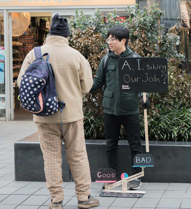 Street Debaters - Social Alternative to Begging by Tomo Kihara