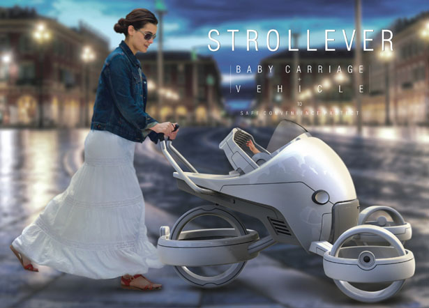 Strollever Baby Carriage by Kim Hyeonseok