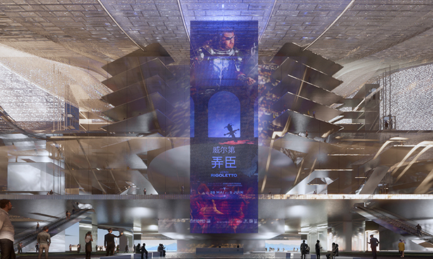 The Light of The Sea Wins Shenzhen's Opera House by Jean Nouvel