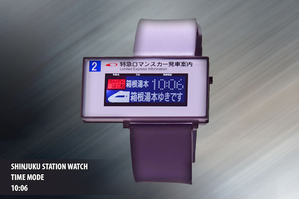Tokyoflash Train Line LCD Watch