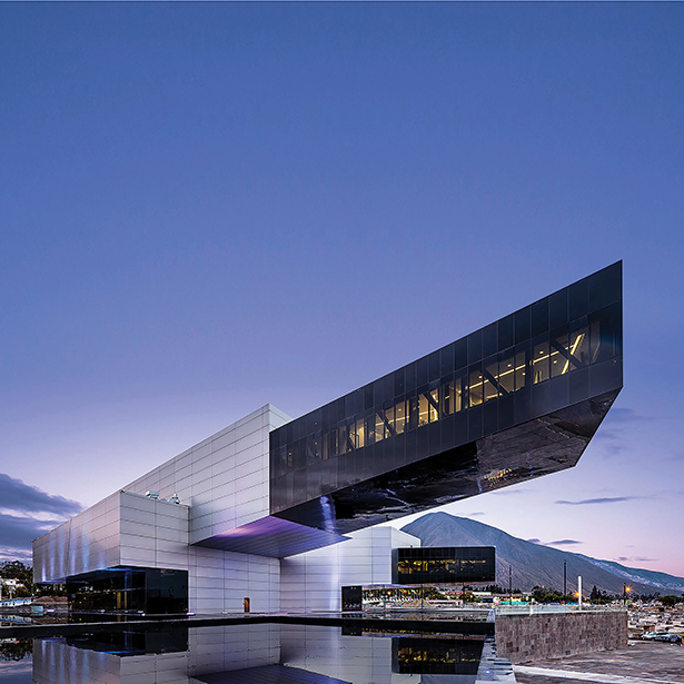 Unasur Institutional Headquarters by Diego Guayasamin - Top 20 A' Design Award Winners