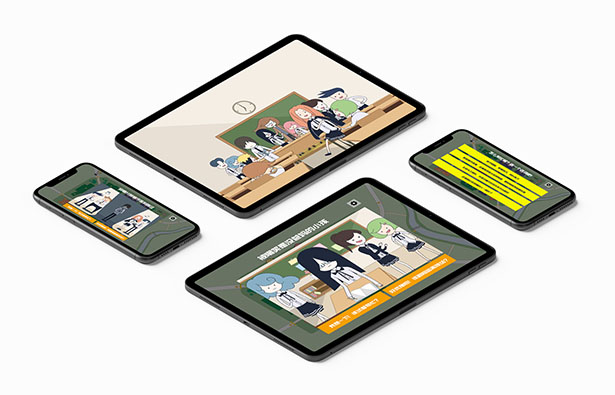 Zero Bully Campus Learning Game by Yi-Cheng Chiang - Top 20 A' Design Award Winners