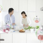 Futuristic U-Bubble Floating Refrigerator by Chengyin Zhang