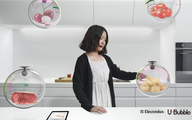 U-Bubble Floating Refrigerator by Chengyin Zhang