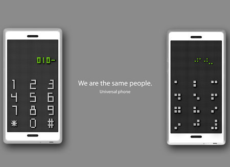 Universal Phone Is Especially Designed for Blind People