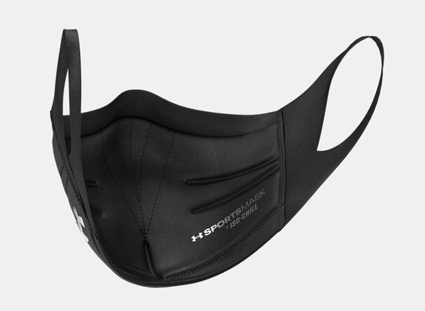 UA Sportsmask Is Specially Designed for Athletes
