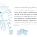 Waterwheel Filter : Simple Water Filtration System  for Remote Villages