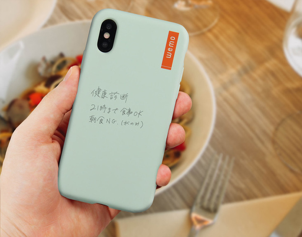 Wemo Writable Phone Case