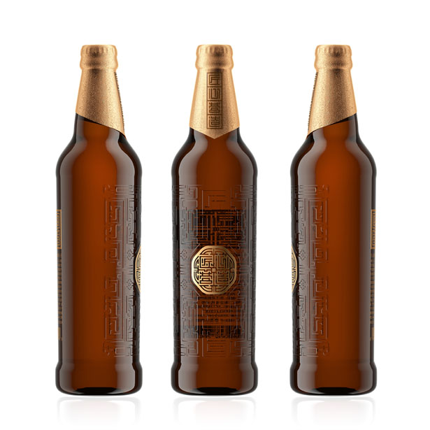 Snow Breweries-Jiang Xin Ying Zao Beer by Tiger Pan - A' Design Award and Competition 2018